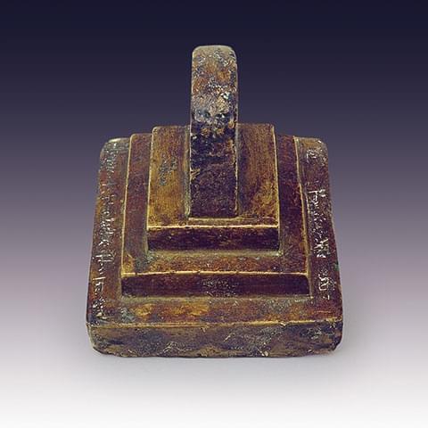 số hóa cổ vật